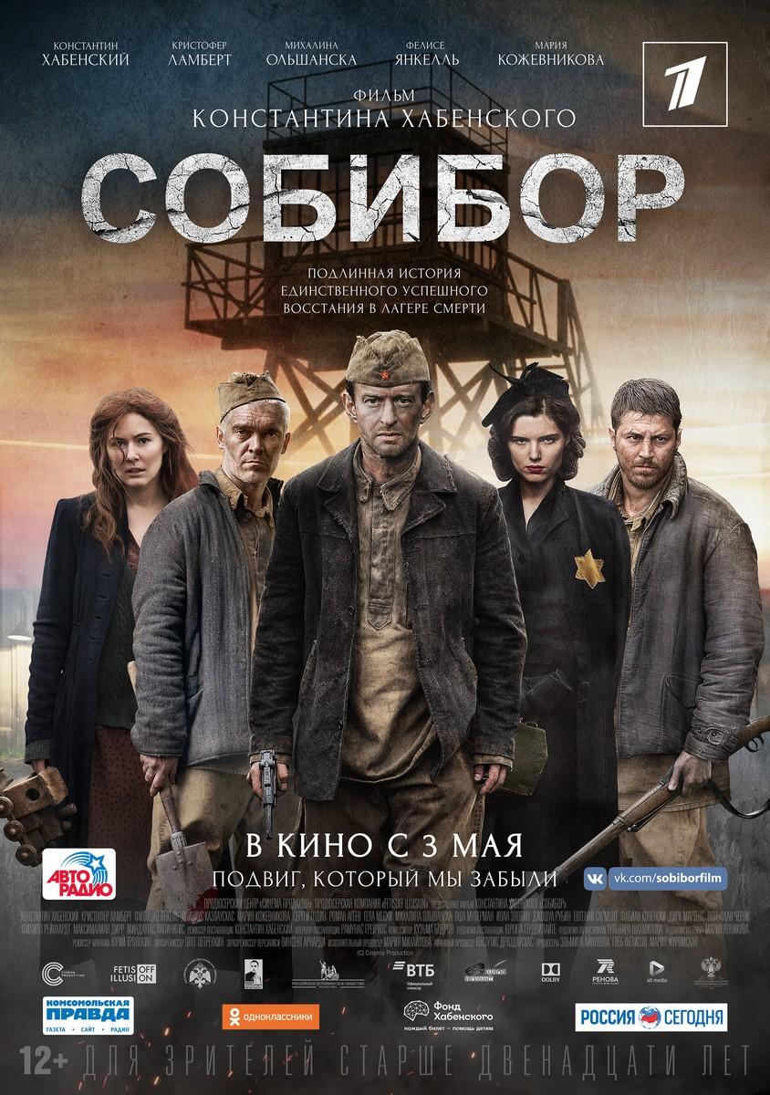 kinopoisk.ru--3154821--o--