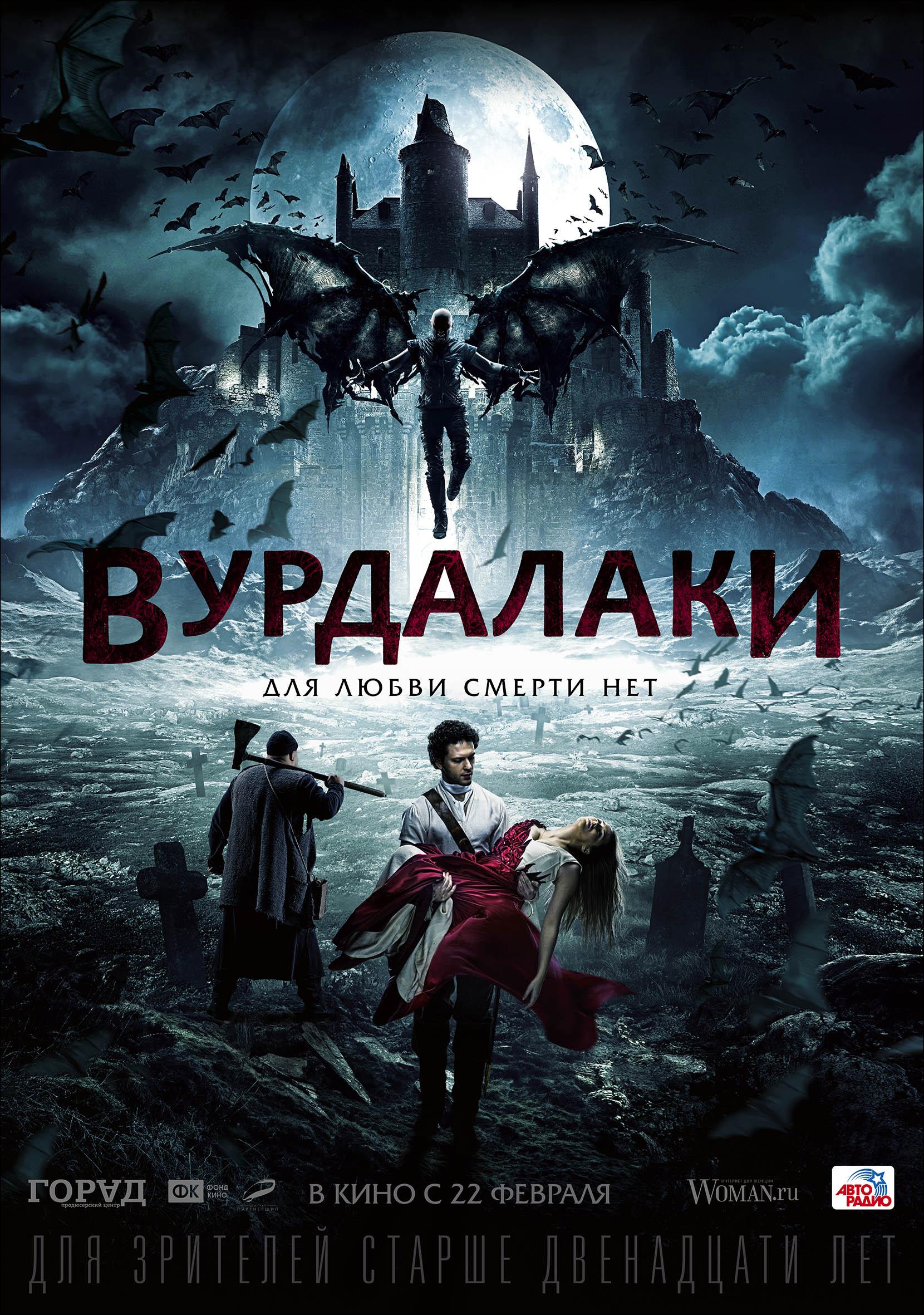 kinopoisk.ru--2877277--o--