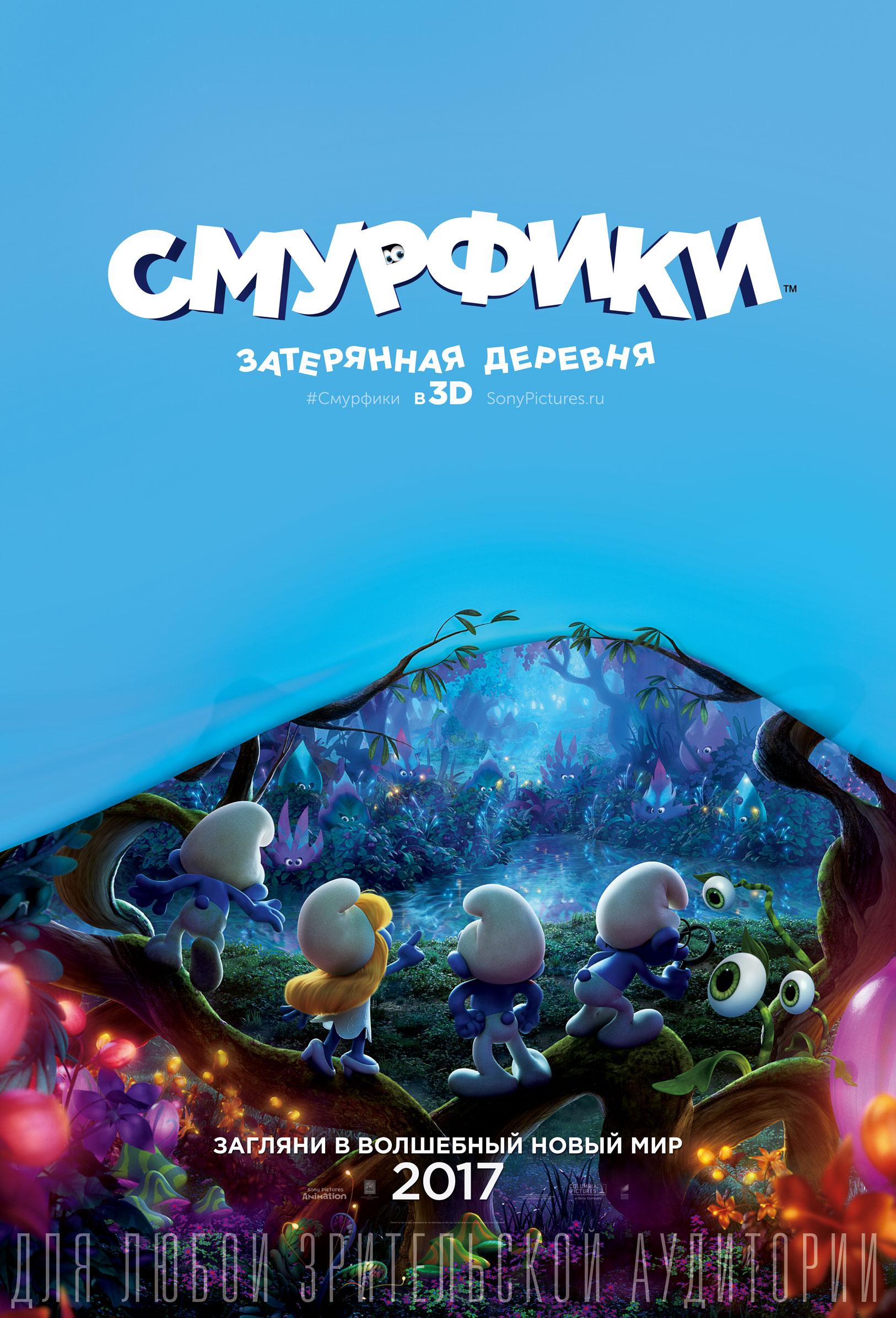 kinopoisk.ru-Smurfs_3A-The-Lost-Village-2812143--o--