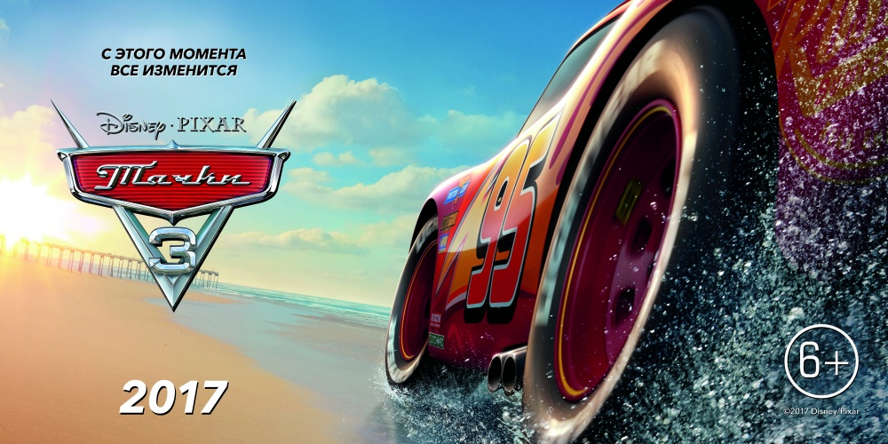 kinopoisk.ru-Cars-3-2956911